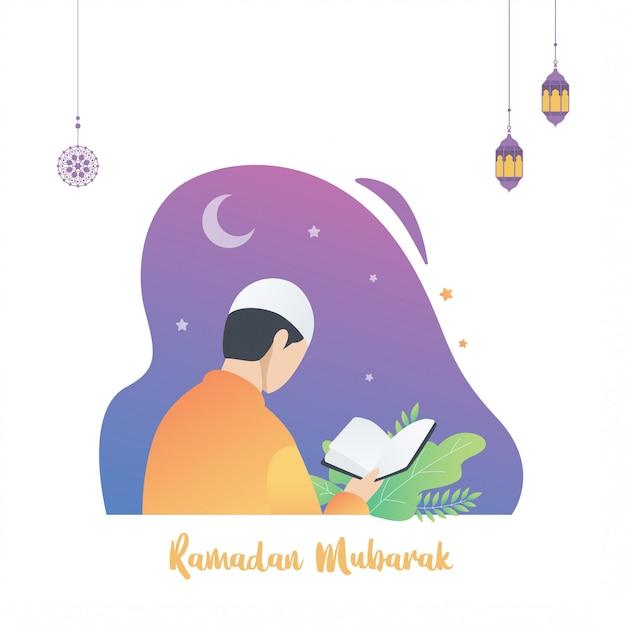 ラマダンのイスラムイラストレーション Premiumベクター