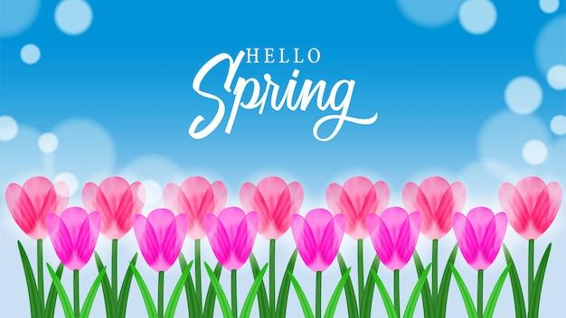 春の空とチューリップの花の花 Premiumベクター