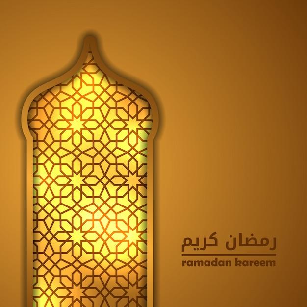 イスラムイベントラマダンカリーム用のパターン幾何学窓 Premiumベクター