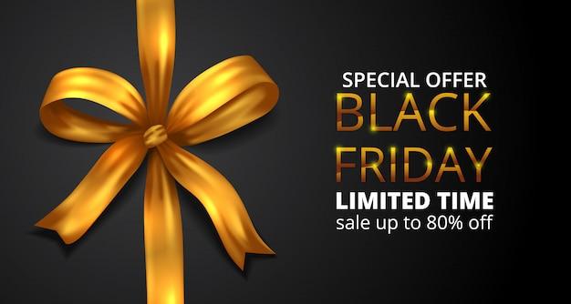 ブラックフライデーセール提供バナーゴールデンファブリックリボン Premiumベクター