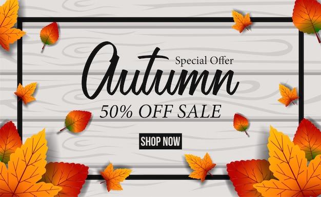 秋の秋の販売オファーのテンプレート Premiumベクター