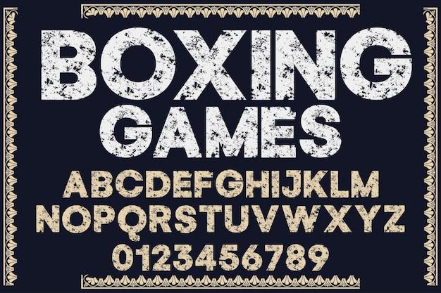 ヴィンテージ書体フォントデザインボクシングゲーム Premiumベクター