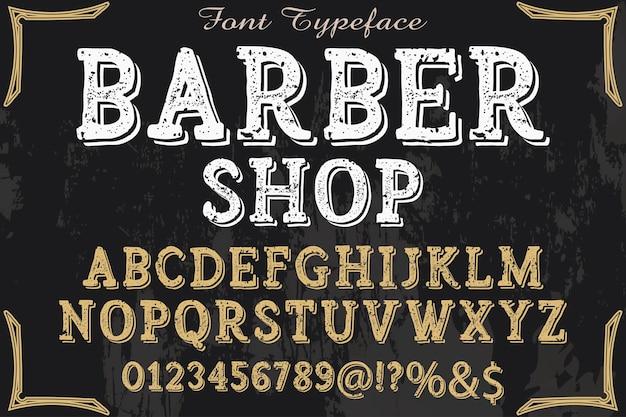 Шрифт типография шрифт дизайн парикмахерская Premium векторы