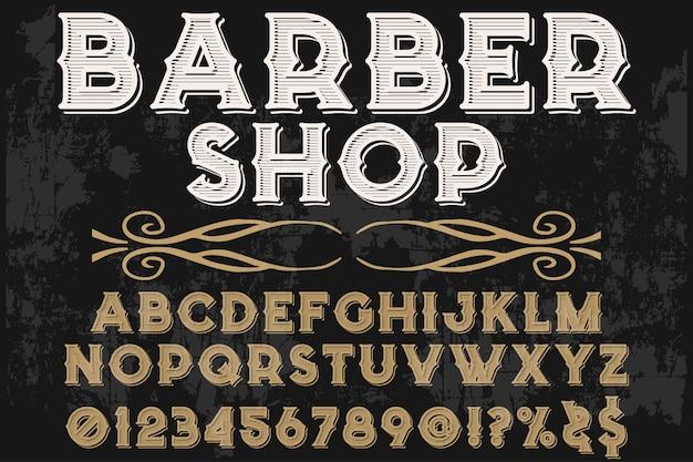 フォント手作りタイポグラフィフォントデザイン理髪店 Premiumベクター