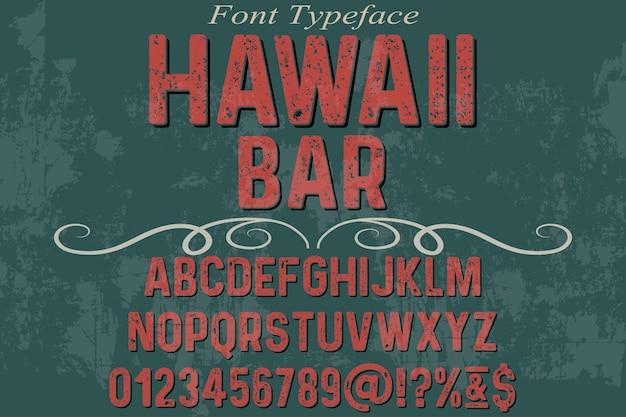 ビンテージアルファベット書体タイポグラフィフォントデザインハワイバー Premiumベクター