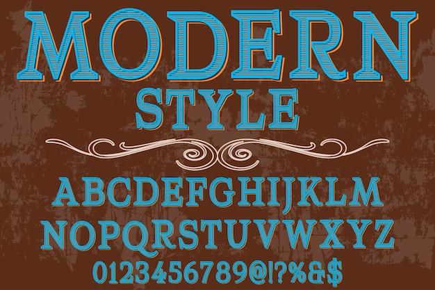 アルファベット書体タイポグラフィフォントデザインモダンなスタイル Premiumベクター