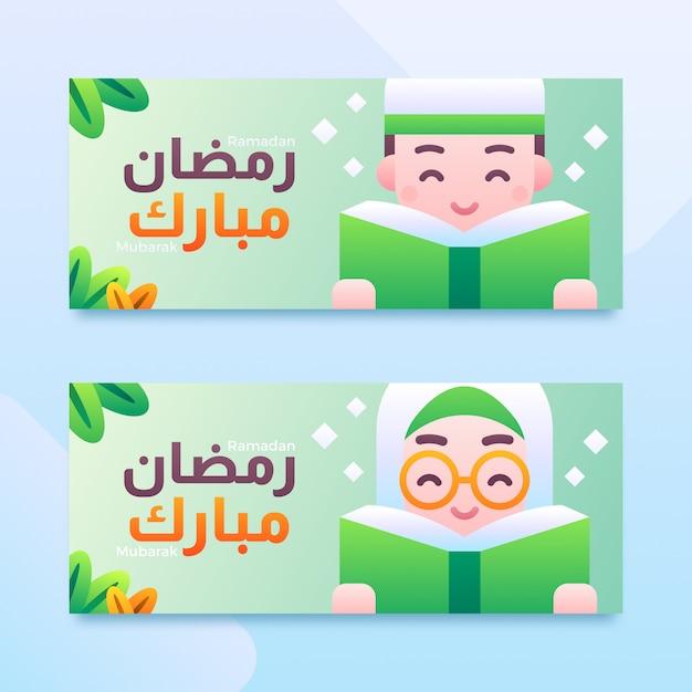 イスラム教徒の子供男の子と女の子のコーランラマダンを保持 Premiumベクター