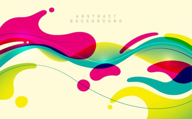 Абстрактный фон дизайн. Premium векторы