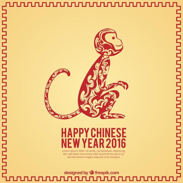 Счастливый китайский новый год декоративный фон Бесплатные векторы
