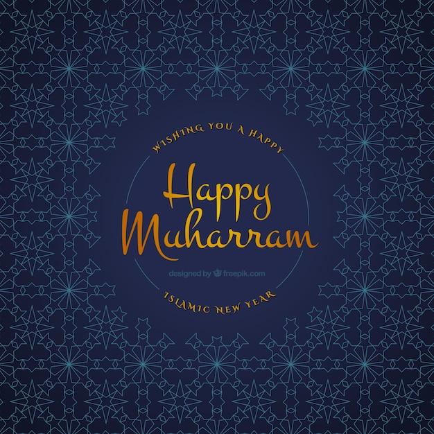 Синий декоративный фон мухаррам Бесплатные векторы