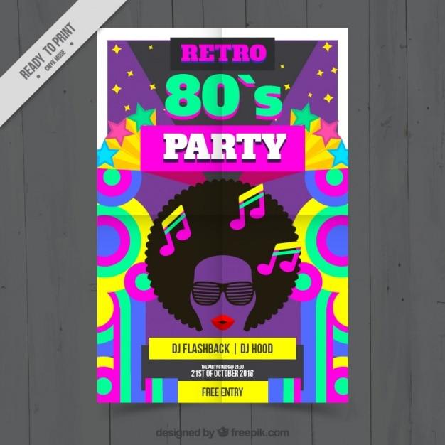 エイティーズカラフル党のポスター 無料ベクター
