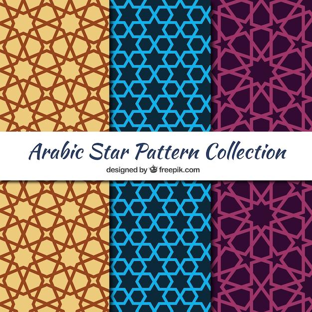 星とアラビアパターンのコレクション 無料ベクター