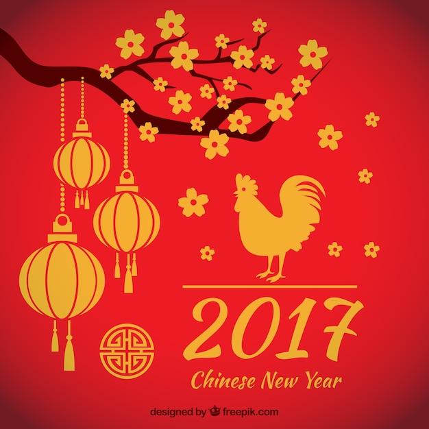 Открытка новый год 2017 вектор, открытка