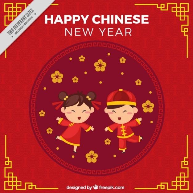 中国の旧正月のための笑顔の子供たちの背景 無料ベクター