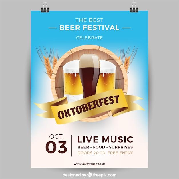 現実的なビールグラス、バレル、小麦 無料ベクター