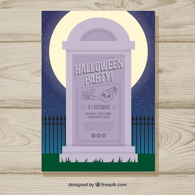 墓碑とハロウィンパーティーのポスター 無料ベクター