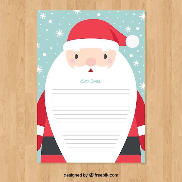 サンタクロースのレターテンプレート ベクター画像 無料ダウンロード