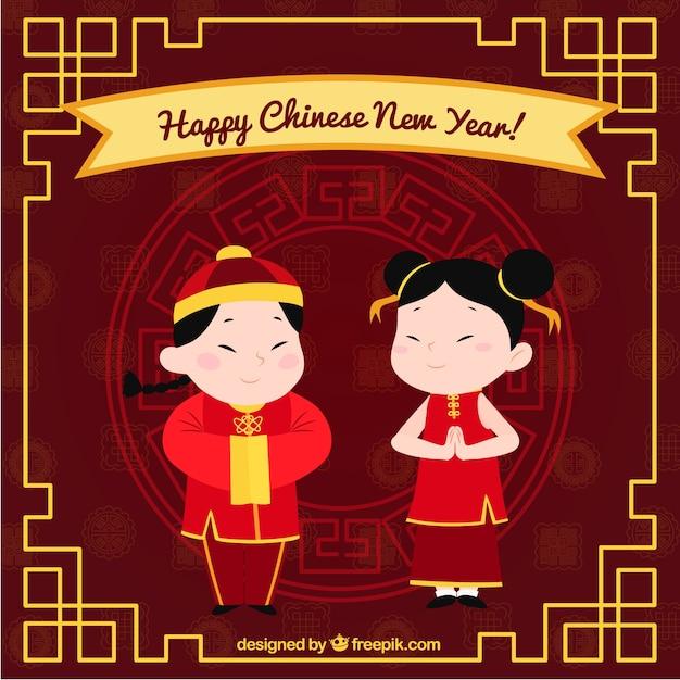 手描きの中国の新年の背景 無料ベクター