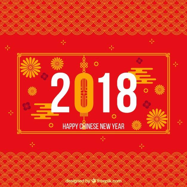 赤とオレンジの中国の新年のデザイン 無料ベクター