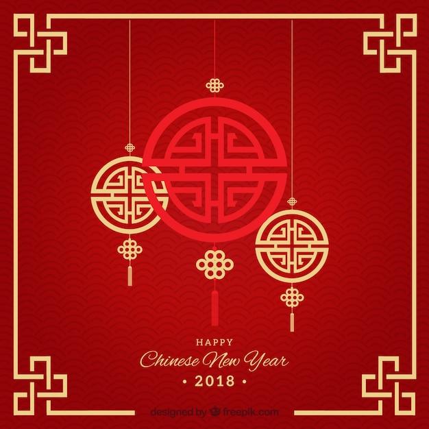 エレガントな赤い中国の新年のデザイン 無料ベクター