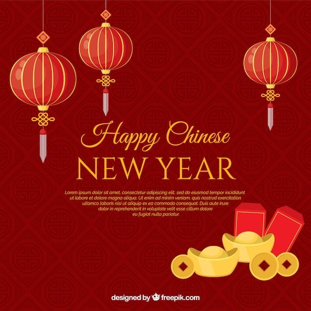 中国の新年のための赤い創造的なデザイン 無料ベクター