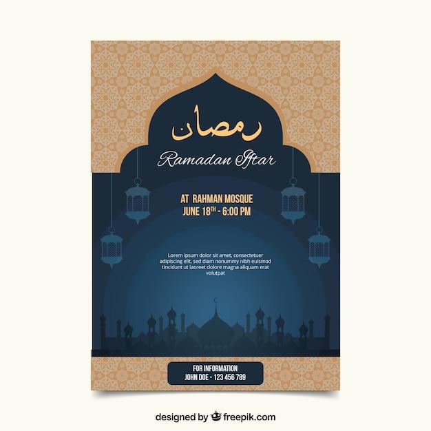 Ифтарное приглашение с силуэтом мечети в плоском стиле Бесплатные векторы