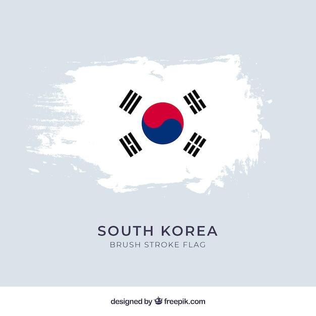 韓国の旗の背景 無料ベクター