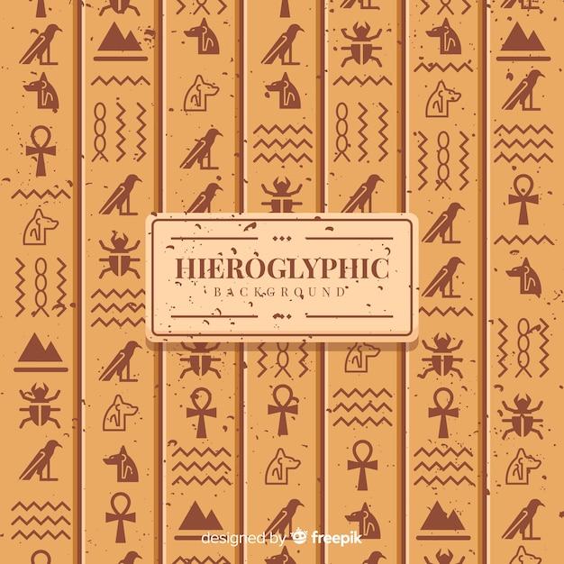 Древний египетский иероглифический фон с плоским дизайном Бесплатные векторы