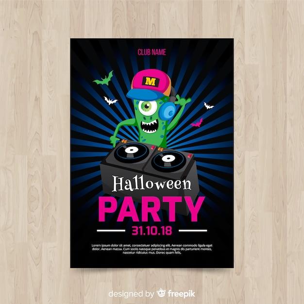 フラットデザインの現代のハロウィンパーティーのポスター 無料ベクター