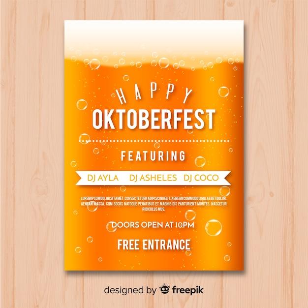 創造的なオクトーバーフェストのポスターモックアップ 無料ベクター