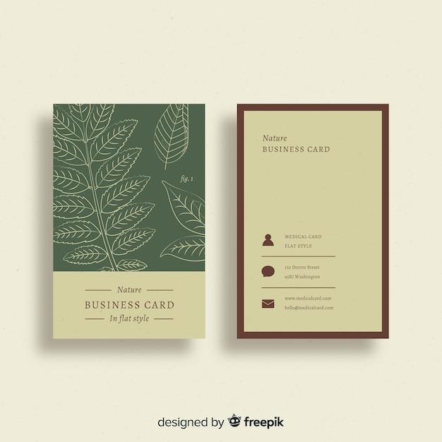 自然のデザインと創造的な名刺 無料ベクター