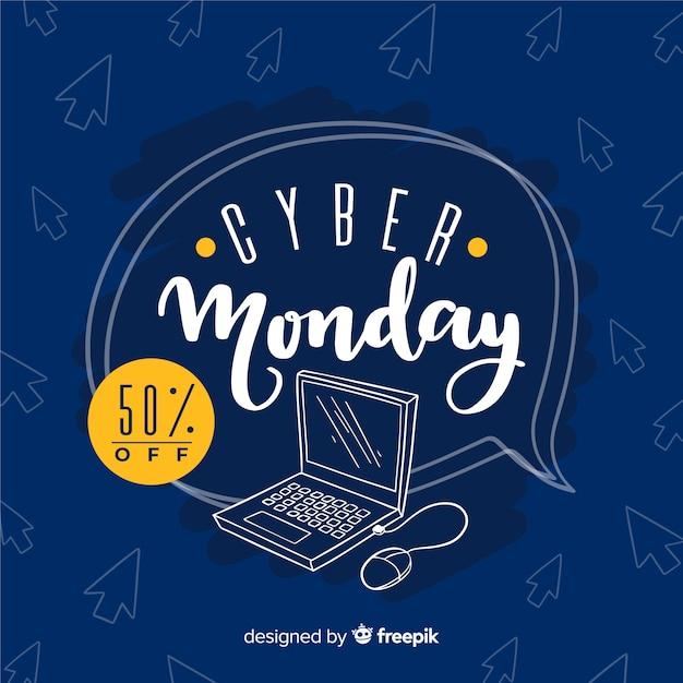コンピュータによるサイバー月曜日の販売の背景 無料ベクター