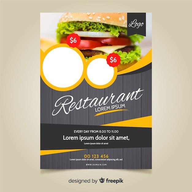 現代のファーストフードレストランのチラシのテンプレート 無料ベクター
