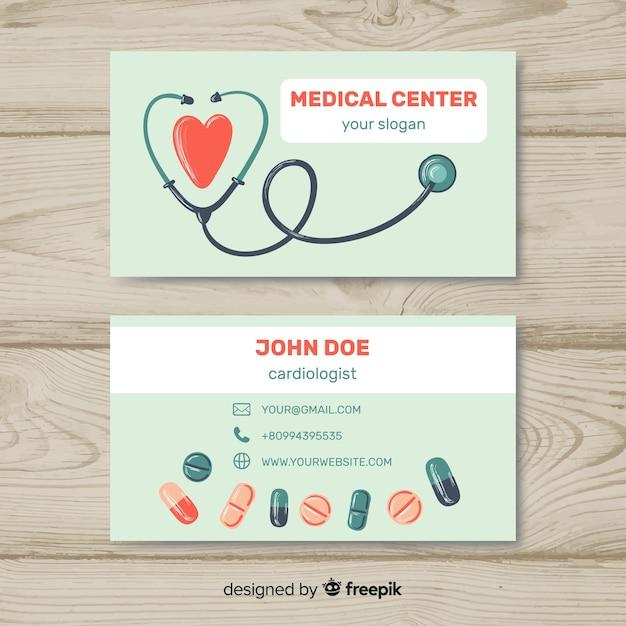 モダンスタイルの医療名刺テンプレート 無料ベクター