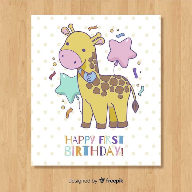 美しい初回誕生日カードデザイン 無料ベクター
