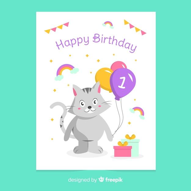 バルーン猫初回誕生日カードテンプレート 無料ベクター