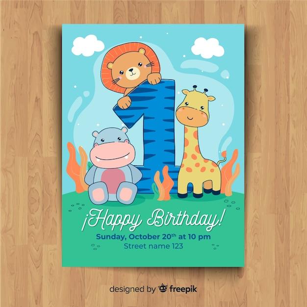 最初の誕生日パーティ招待カード 無料ベクター