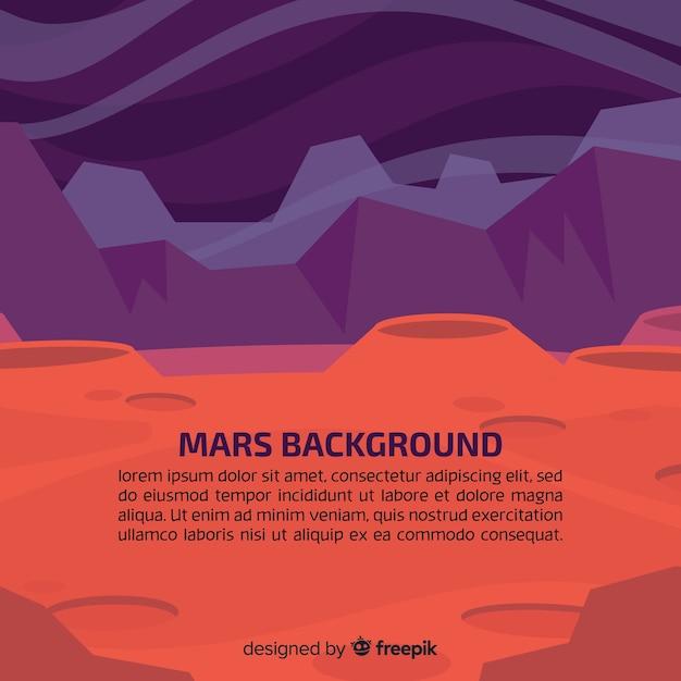 火星の背景 無料ベクター