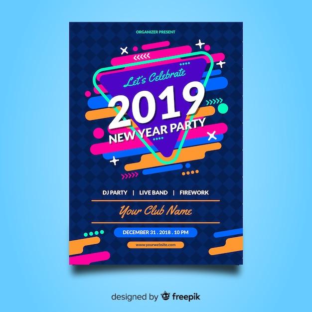 Красочный новогодний плакат с абстрактным дизайном Бесплатные векторы