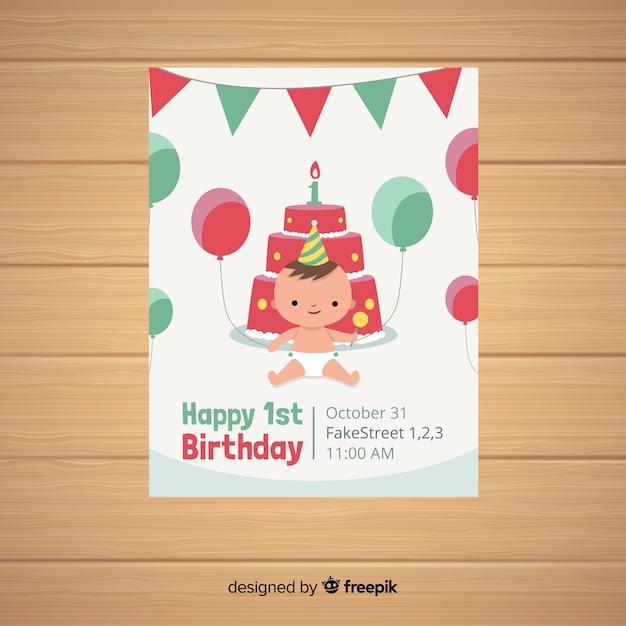 最初の誕生日パーティーカード 無料ベクター