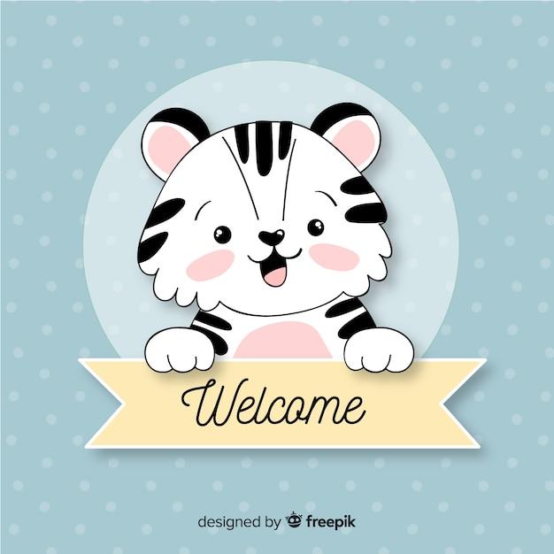 Симпатичный фон тигра Бесплатные векторы