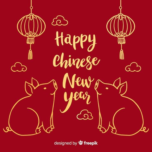 座っている豚中国の新年の背景 無料ベクター