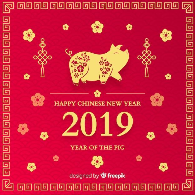 Свинья китайский новый год фон Бесплатные векторы