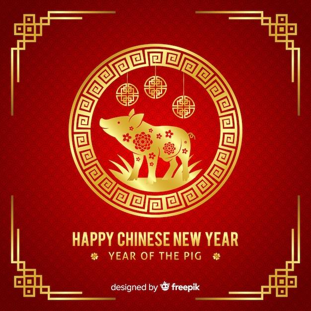 赤と黄金の中国の新年の背景 無料ベクター
