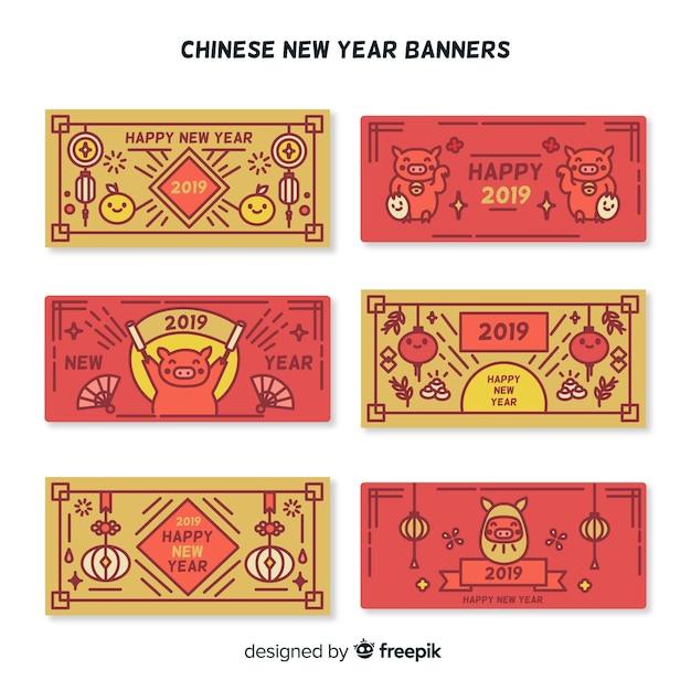 赤と黄金の新年のバナー 無料ベクター