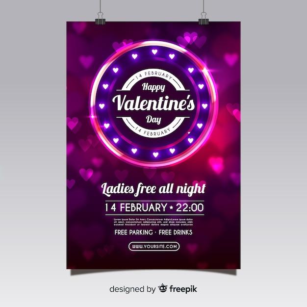 現実的なバレンタインデーパーティーフライヤーテンプレート 無料ベクター
