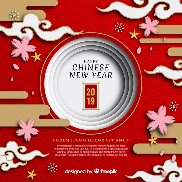 Счастливого китайского нового года Бесплатные векторы