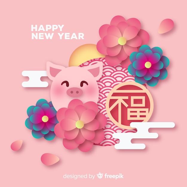 Творческий китайский новый год фон Бесплатные векторы