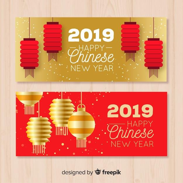 創造的な中国の新年のバナー 無料ベクター