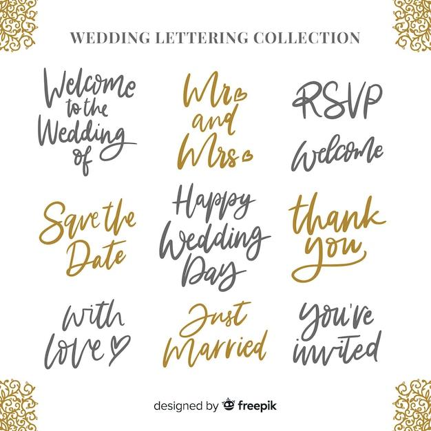 結婚式のレタリング 無料ベクター